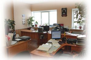 Офис компании Стальпромтехника