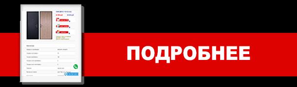 """Полное описание модели СТ-01 """"Стальпромтехника"""""""