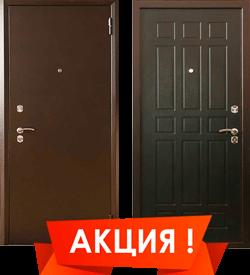 """Входная металлическая сейф-дверь СТ-04/03 """"Стальпромтехника"""""""
