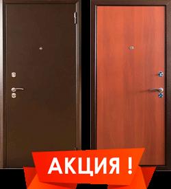 """Входная металлическая сейф-дверь СТ-04/01 """"Стальпромтехника"""""""