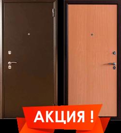 """Входная металлическая сейф дверь СТ-04/02 """"Стальпромтехника"""""""